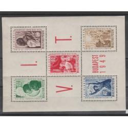 1949 UNGHERIA FESTA GIOVENTU'  UNIFICATO  BF 16 MNH MF52068