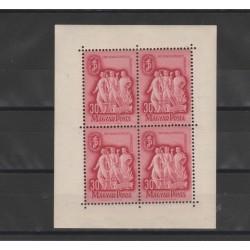 1948 UNGHERIA  SINDACATI  N 1035  MINIFOGLIO  MF52067