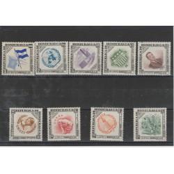 REPUBBLICA DE HONDURAS 1955  ONU 9 val  YV  PA 198/206    MNH MF52027