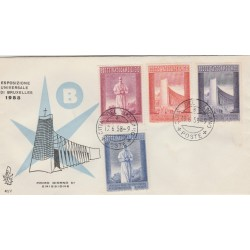 1958 FDC VENETIA VATICANO BRUXELLES  NON VIAGGIATA  MF52196
