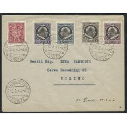 1940 VATICANO MEDAGLIONCINI SERIE COMPLETA BUSTA NON VIAGGIATA MF26019