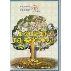 2002 ITALIA REPUBBLICA QUADERNO DEI FRANCOBOLLI COMPLETO