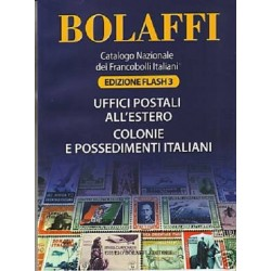 BOLAFFI CATALOGO UFFICI POSTALI ALL'ESTERO COLONIE E POSSEDIMENTI MF5239