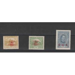 19230 CECOSLOVACCHIA CESKOSLOVENSKO  CROCE ROSSA 3 VAL MNH MF52159