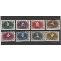 1925 UNGHERIA  SPORT  UNIFICATO  8 VAL  MNH   MF52029
