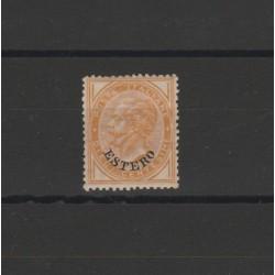 1874   ESTERO LEVANTE  SASS N 4  -  UN  VAL MLH  CERTIFICATO DIENA MF52487