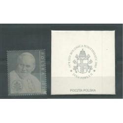 2003 EMISSIONE CONGIUNTA POLONIA VATICANO ARGENTO 1 V MNH MF26144