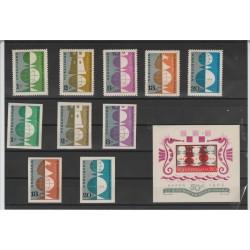 1962  BULGARIA OLIMPIADI SCACCHI CHESS 10 VAL + FOGLIETTO MNH MF52247