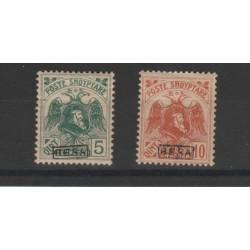 1920 ALBANIA  SCANDERBERG SOPRASTAMPA  3° TIPO  2 VAL MLH  MF 52516