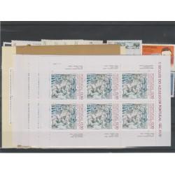 1983 PORTOGALLO PORTUGAL ANNATA COMPLETA 34 VALORI - 4 BF NUOVI MF52467