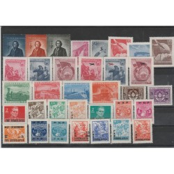 JUGOSLAVIA  ANNATA 1949  34 VALORI  NUOVI MNH MF52290