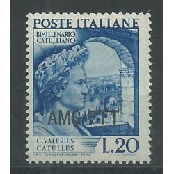1949 TRIESTE A BIMILLENARIO MORTE CATULLO 1 VALORE NUOVO MNH MF16025