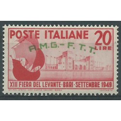 1949 TRIESTE A 13 FIERA DEL LEVANTE A BARI 1 VALORE NUOVO MNH MF26440