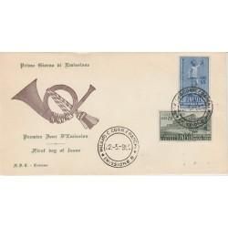1950 FDC TRAIANA ITALIA  UNESCO  2 VAL NON VIAGGIATA MF52339