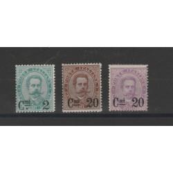 1890 REGNO UMBERTO I° SOPRASTAMPATI  3 VAL MLH MF51970