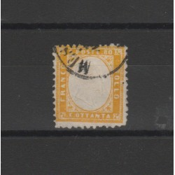 1862 REGNO VITT EMAN II 80c CARMINIO  1 VAL USATO CHIAVARELLO MF52702