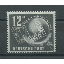 1949 GERMANIA DDR GIORNATA DEL FRANCOBOLLO 1 VAL MNH MF26560