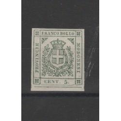 DUCATO DI MODENA 1859 GOVERNO PROVVISORIO 5 CENT VERDE N 12 MLH SORANI MF52784