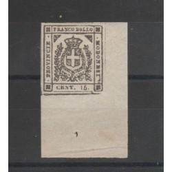 DUCATO DI MODENA 1859 GOVERNO PROVVISORIO 15 CENT GRIGIO  N 14 MLH E. DIENA MF52834