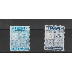 1940  TURCHIA TURKIYE  INTESA BALCANICA  2 VAL  UNIF 934/35 MNH MF52691