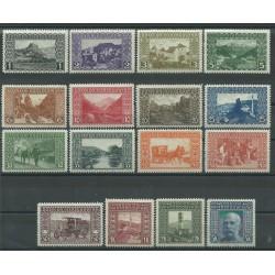 1906 BOSNIA - HERZEGOVINA SERIE VEDUTE ED EFFIGIE 16 VALORI MNH MF26768