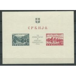1941 JUGOSLAVIA EM. PROVVISORIA SERBIA PRO INONDATI SMEDERVO BF2 N.D. MNH MF26781