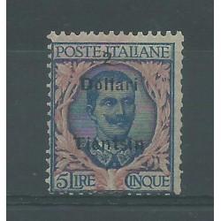 1919/21 CINA TIENTSIN UFF....