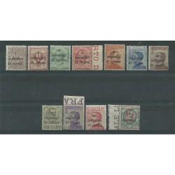 1919 TRENTO E TRIESTE OCCUPAZIONI FRANCOBOLLI D'ITALIA SOPRAST. 11 V MNH MF26717