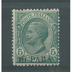 1908 LEVANTE COSTANTINOPOLI...