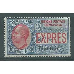 1917  CINA TIENTSIN  ESPRESSI  1 VAL SASSONE N 1 MNH MF52377