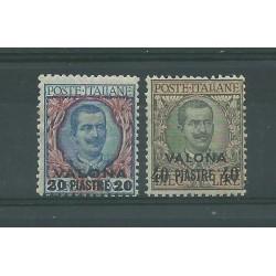 1909 LEVANTE VALONA  FLOREALE LIRE 5 - 10 sass 7- 8  DUE VAL MNH  MF16972