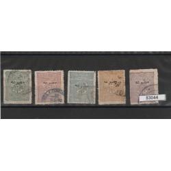 1894  TURCHIA TURKIYE STAMPE SOPRASTAMPATE 5  VAL UNIF 12/16  USATI MF53044