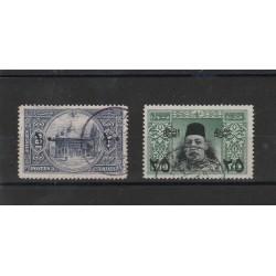 1915 TURCHIA TURKIYE  SOPRASTAMPATI 2VAL UNIF 207/8 USATI MF53046