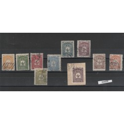 1905 TURCHIA TURKIYE  DEFINITIVA 10 VAL UNIF 106/15 USATI MF53050