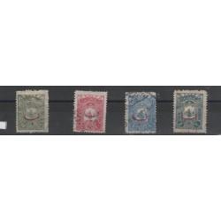 1906 TURCHIA TURKIYE BOLLI PER L'ESTERO 4 VAL UNIF 116/19 USATI MF53047