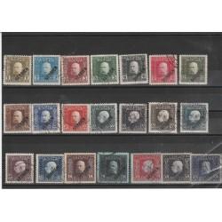 1914 SERBIA OCCUPAZIONE  AUSTRIACA   21 VAL USATI MF53069