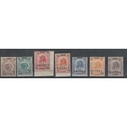 1922 SERIE ELEFANTE E LEONE SOPRASTAMPATI 7 VALORI MNH MF53214