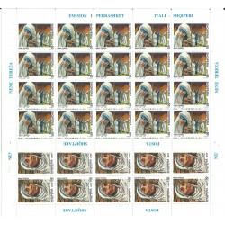 1998 EMISSIONE CONGIUNTA ALBANIA ITALIA MADRE TERESA 2 MINIFOGLI MNH MF27080