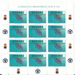 2004 ITALIA SISMI SERV. SICUREZZA MILITARE MINIFOGLIO MNH MF27078