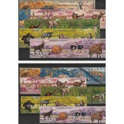 BURUNDI  1971 ANIMALI  SELVAGGI  48  VAl   MF53294