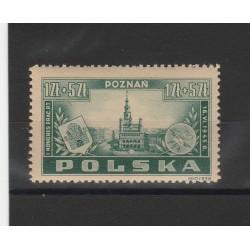 1945 POLONIA POLSKA CONGRESSO POSTE A POZNAM 1V MNH MF53379