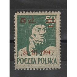 1945 POLONIA POLSKA RIVOLTA DI KOSCIUSZKO1V MNH MF53280