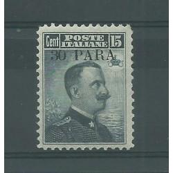 1908 LEVANTE COSTANTINOPOLI TIPO MICHETTI SOPRAST. MNH SASS N. 10 CAFFAZ MF27125