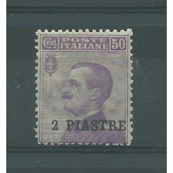 1908 LEVANTE COSTANTINOPOLI TIPO MICHETTI SOPRAST. MNH SASS N. 12 CAFFAZ MF27133