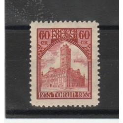 1933 POLONIA POLSKA  EXPO FILATELICA  1 VAL  MNH MF 53388