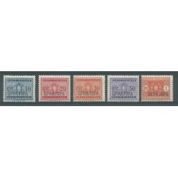 1941 ISOLE JONIE OCCUPAZIONI ITALIANE SEGNATASSE 4 V MNH MF27135