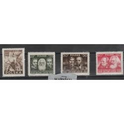 1948 POLONIA POLSKA  100° RIVOLUZIONE  4 V MNH MF 53362