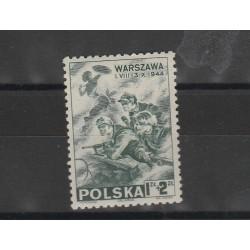 1945 POLONIA POLSKA RIVOLTA DI VARSAVIA 1V MNH MF53358
