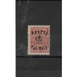 1918 POLONIA  POLSKA  CORPO POLACCO 1 VAL MLH  MF53349