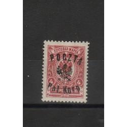 1918 POLONIA  POLSKA  CORPO POLACCO 1 VAL MLH  MF53350